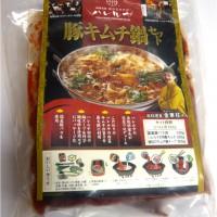 豚キムチ鍋セット